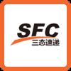 SFC Service Tracking