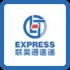 LHT Express
